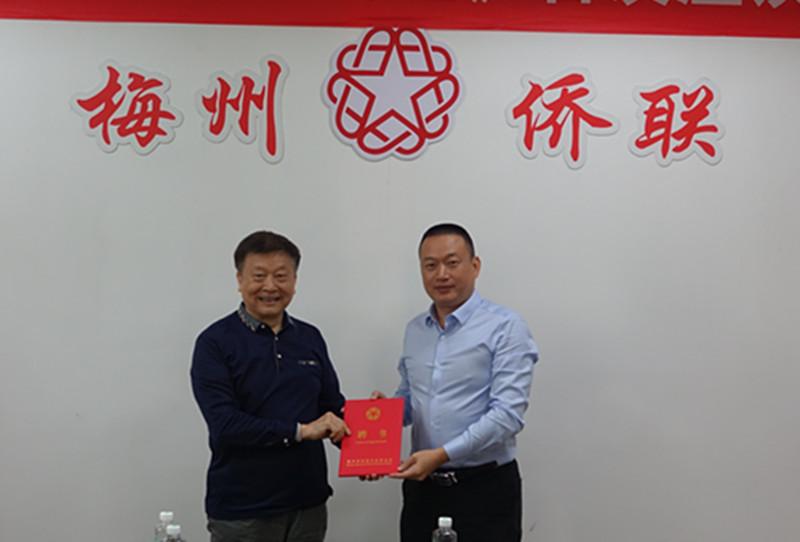《末代甲太刘阿生》首发座谈会在梅州市侨联举行