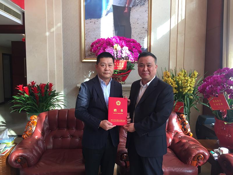 汤志平主席登门拜访曾智明先生