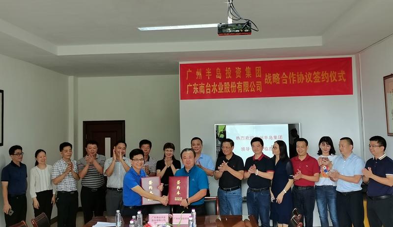 加强合作,把梅州好产品推向大湾区 ——梅州市侨联陪同广州半岛集团到平远县考察